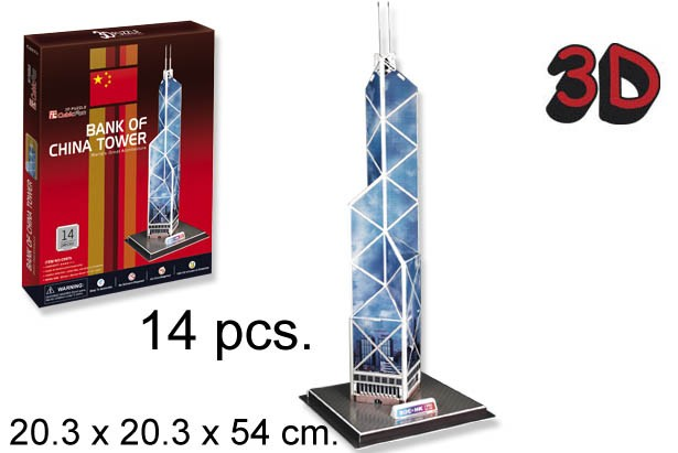 3D PUZZLE TORRE BANCO DE CHINA