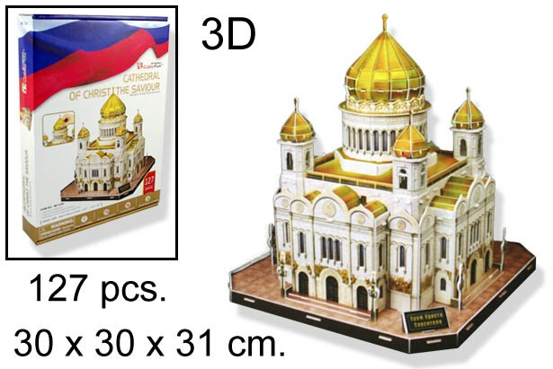3D PUZZLE CATHEDRAL OF CHRIST THE SAVIOU