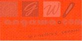 COJIN NILO color 19 50 x 50 cm con relleno