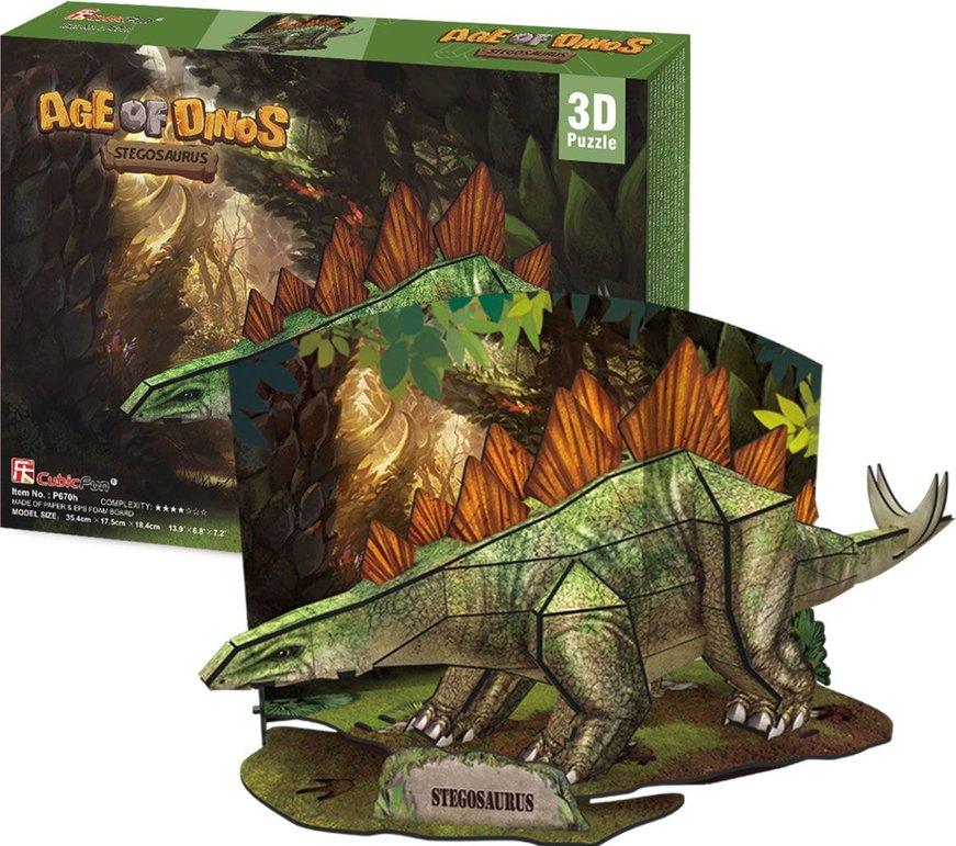 Rompecabezas 3D Stegosaurus CubicFun