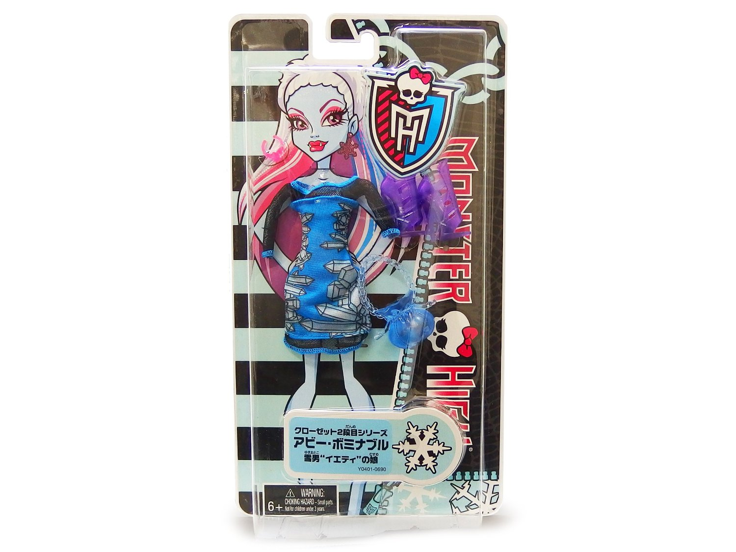 Monster High - Moda Abbey
