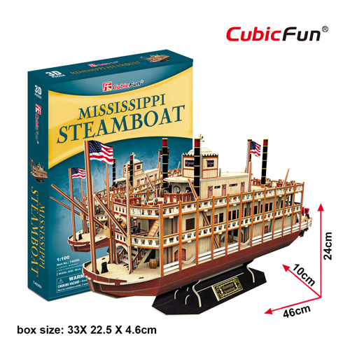 Puzzle 3D - Mississippi Steamboat