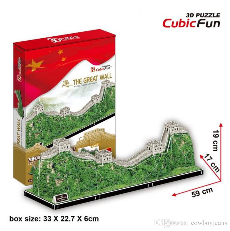 3D PUZZLE LA GRAN MURALLA CHINA 75 PCS